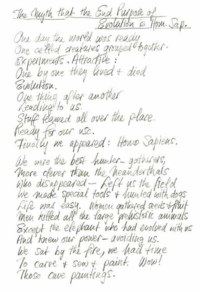Vivienne's diary 2016年6―8月 パート2