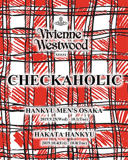 "Vivienne Westwood MAN ポップアップストア""CHECKAHOLIC"" 出店のお知らせ"